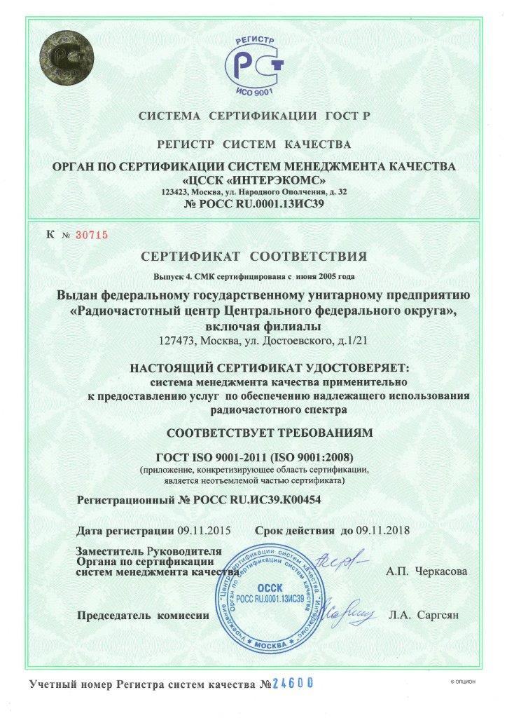 Сертификат-small.jpg